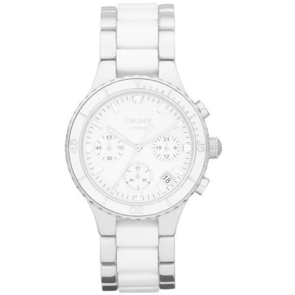 Часы DKNY NY8502