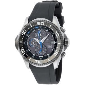 Часы Citizen BJ2111-08E