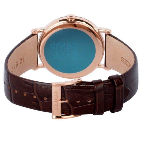 Часы Seiko SKP398P1_1
