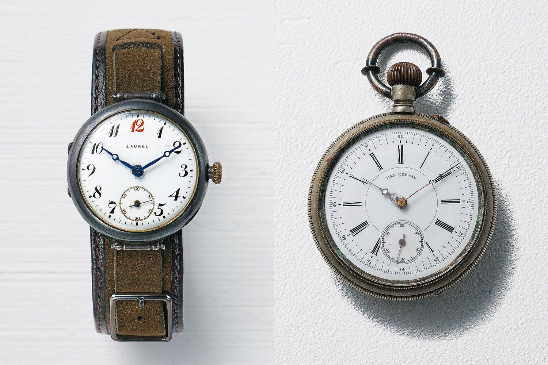 Seiko карманные часы